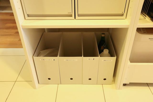 炊飯器、根菜、資源ゴミetc. キッチンの生活感をほどよく隠す収納のアイデア5選