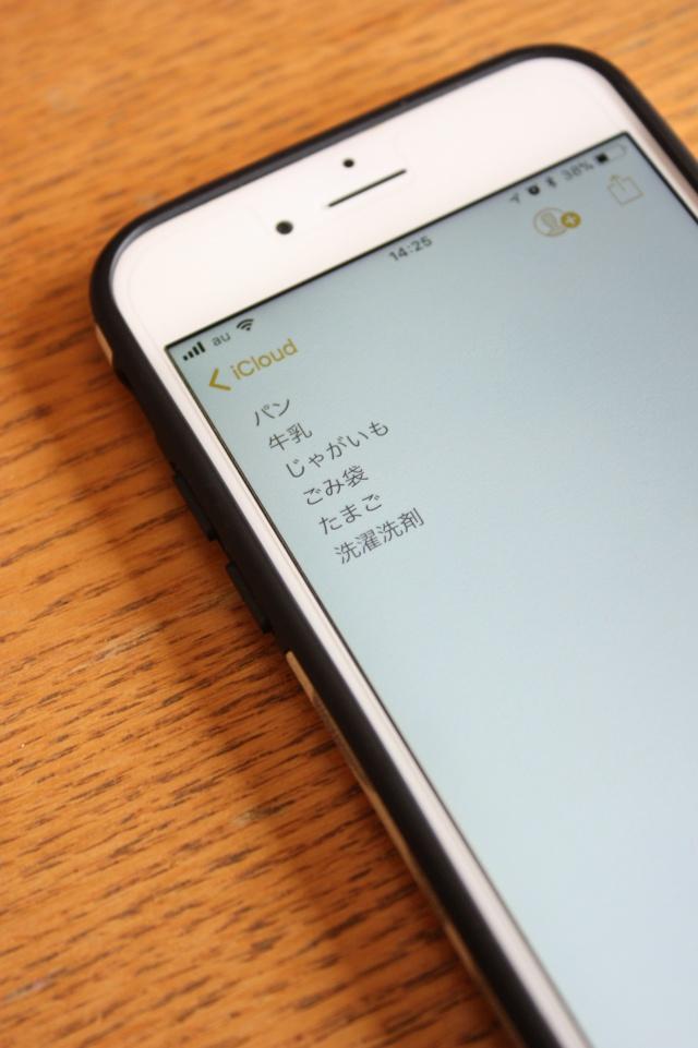 買いものメモは「書かない」「入力しない」「チェックするだけ」!スマホのメモアプリで節約&時短!