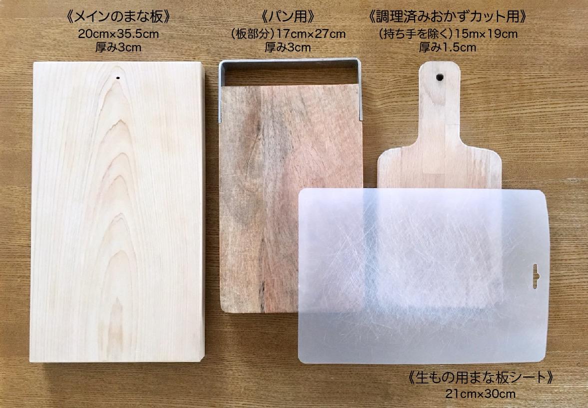 楽できる!ゆとりを生んだ木製まな板との付き合い方