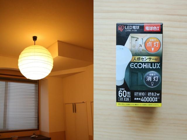 リピ買いするほど便利!!IKEAの「OLEBY」センサーライト