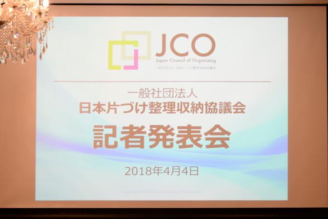 jco001