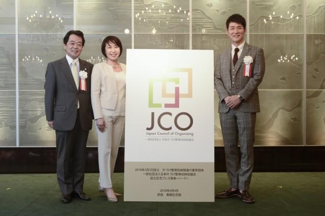 jco064