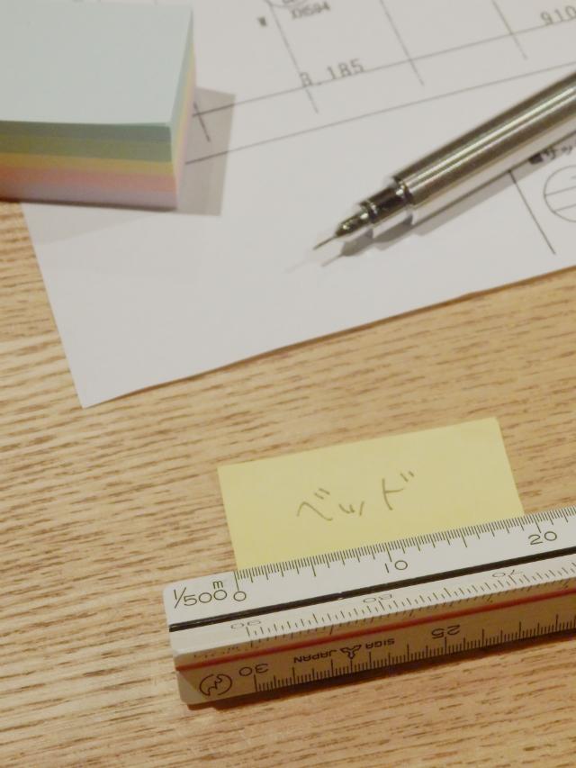 子ども部屋大改造計画で実感!「無印良品」の『木の家』の魅力とは?