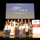 "ESSE""収納&インテリアグランプリ""と同時開催!『JAPAN ORGNIZING AWARD片づけ大賞2018』"