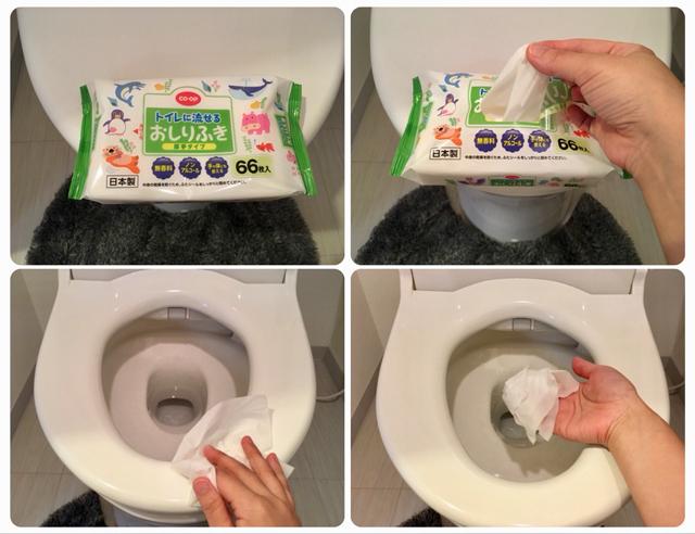 いらない トイレ マット