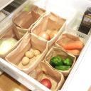 【紙袋収納、試してみました】セリアの『ガゼットバッグ』でマルシェ風な野菜室収納