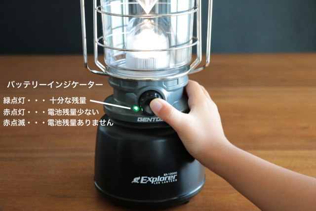 かっこいいキャンプ用LEDランタンで防災を日常に!