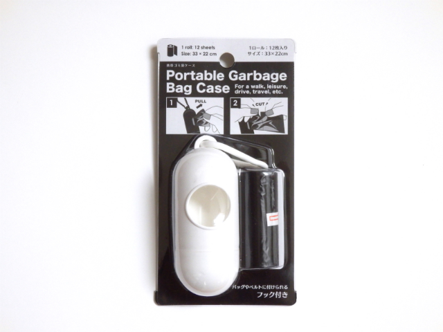 お出かけ時に出たゴミもこれで安心!『キャンドゥの携帯ゴミ袋ケース』