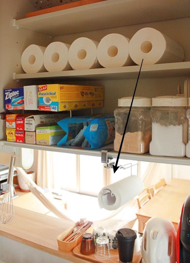 雑菌の気になるふきんをキッチンペーパーに変えて、きれいが広がるちょこっと掃除も習慣に!