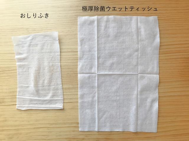 雑巾を洗って使う派から使い捨て派へ。納得!!100均の「極厚ウエットティッシュ」