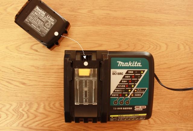 掃除がラクになると評判の「マキタ」のコードレス掃除機&バッテリー 使い方の裏技