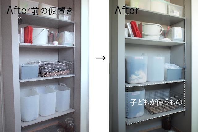 タオルはたたまない!「無印良品」のバスケットで洗面所のズボラ収納が完成