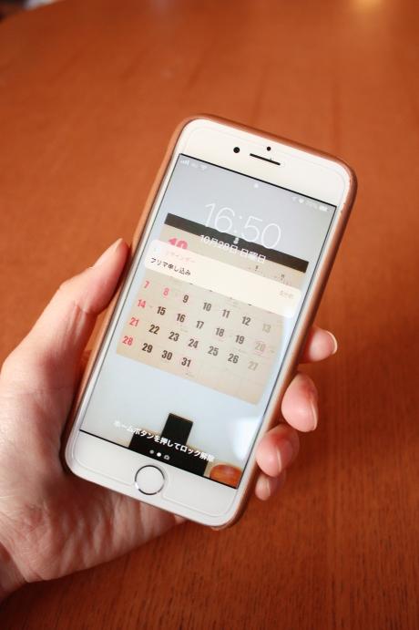 iPhoneの予定お知らせアプリ「リマインダー」。リストを家族で共有する効果とは?