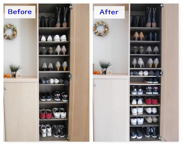 靴をもっと収納したい!下駄箱の靴収納量アップは差し込みダボと棚板で解決!