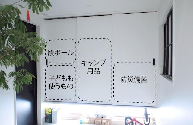 こんなはずでは?!新築の玄関収納 使ってみて失敗の設計プランとは?