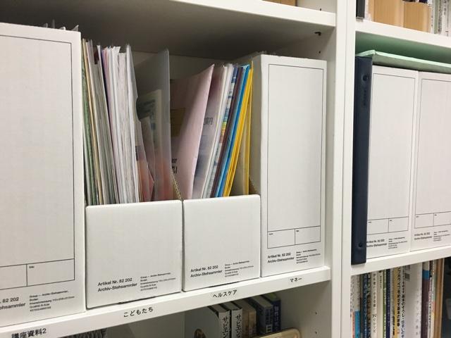 スマホ、タブレットユーザー必読!「Scanable(スキャナブル)」と「Evernote(エバーノート)」で増え続ける書類の整理を手放す方法