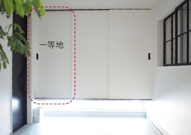 """玄関収納の使い勝手が劇的にアップ!ポイントは""""一等地に何を置くか?""""でした"""