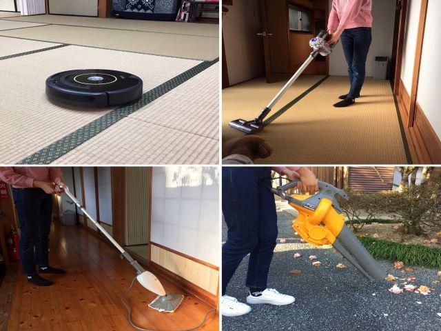 広いスペースの掃除こそ、便利家電を上手に取り入れて時短・効率化~寺嫁の暮らし~