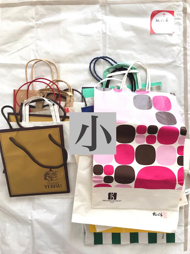 たまりがちな紙袋の収納は大きさ・紙質・デザインで分けるのが秘訣!~住まいが変わると収納ルールも変わる~