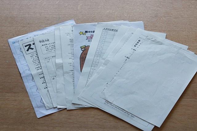 ファイル1冊で子ども3人分?! 学校からのお便りをまとめて管理する方法