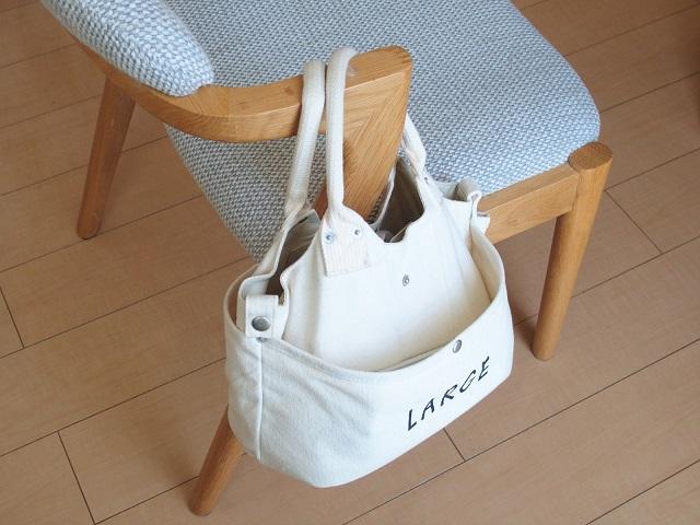 座ったら一歩も動きたくない! そんな願いが叶う「よく使うものバッグ」