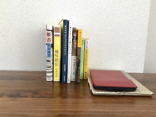 書籍は紙派? 電子書籍派? いいとこ取りで読書ライフの充実を!