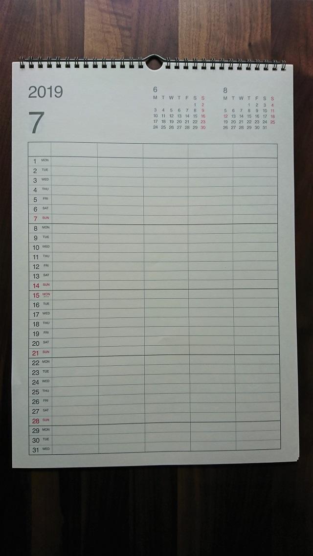 """夫を家事シェアに巻き込むには、ファミリーカレンダーで""""妻の忙しさを見える化""""するのが効果的"""