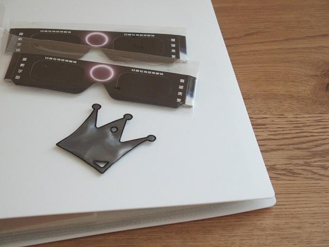 分類に迷う紙類と厚みのない小物をスッキリ収納! 差し替え可能なA4ファイルがおすすめ