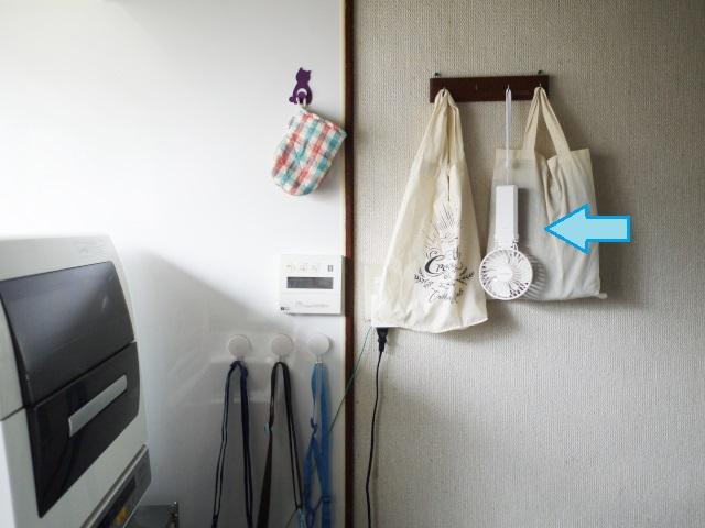 日常でもアウトドアでも災害時にも役立つ 一石三鳥のハンディー扇風機