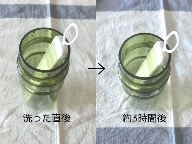 水筒が乾かない問題、「エコカラット ボトル乾燥スティック」なら、入れるだけでらくらく解決!