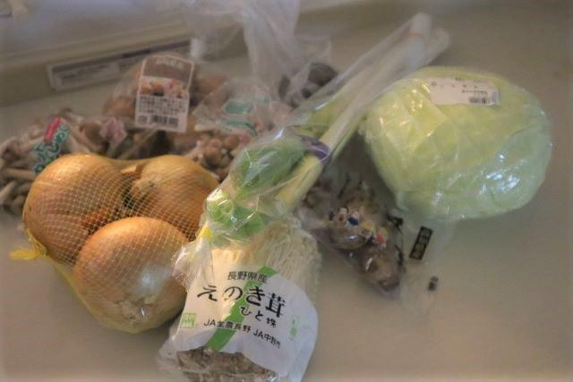 簡単!おいしい!時短料理の味方におススメ 自家製冷凍野菜セット