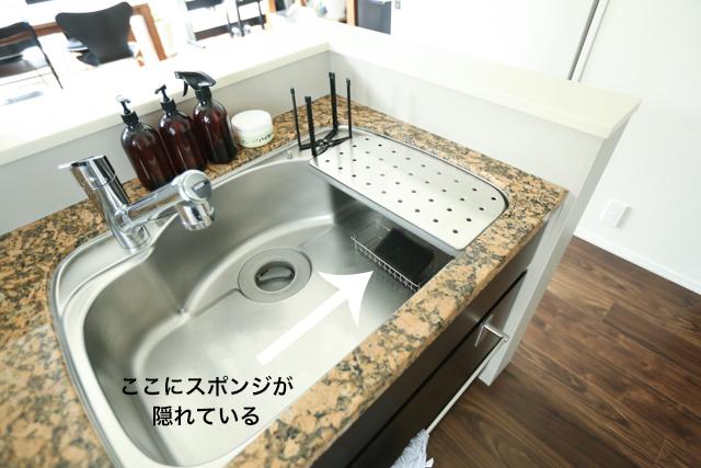 片づけのプロが愛用するキッチンスポンジと、シンクでの置き場所【オープンキッチン編】