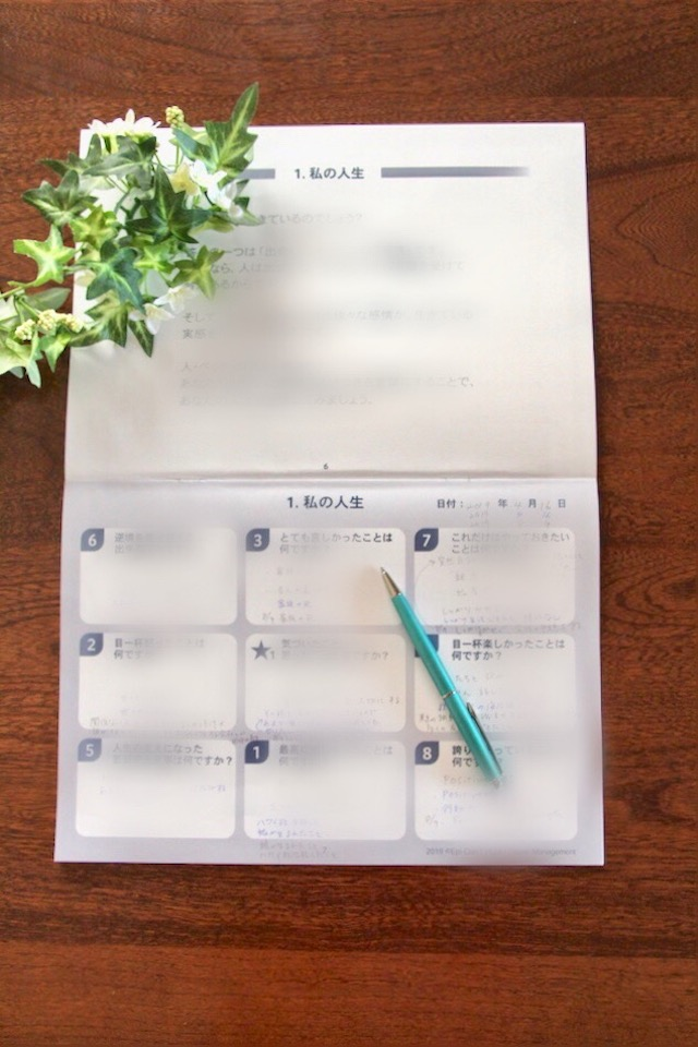 親の終活が気になる? まずはエンディングノートを自分で書いてみよう