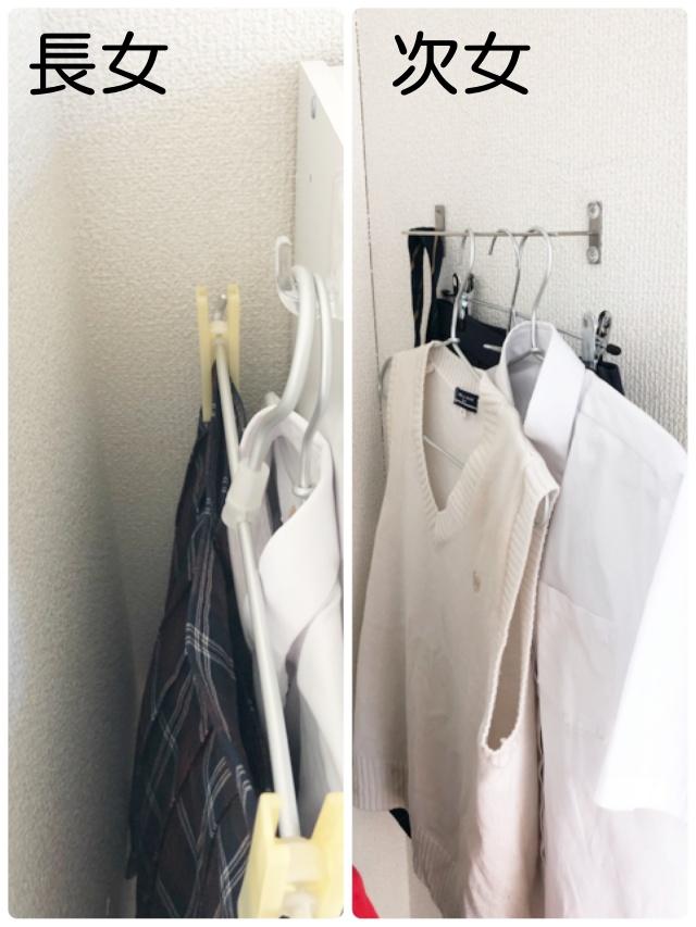 優先するのは楽さ?できるか? 通学リュック、小物、制服の収納方法は姉妹で全然違ってOK!