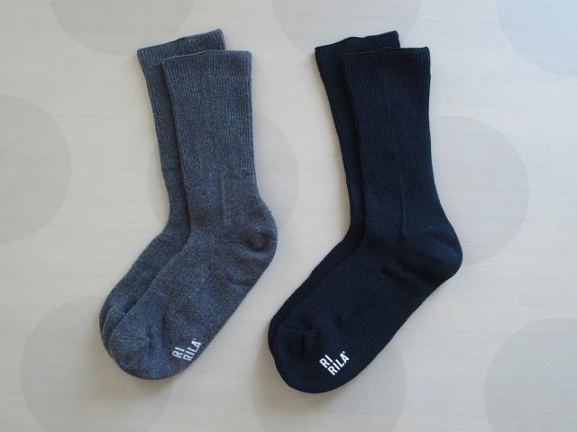 靴下の重ね履きに挫折した人必見!冷え取りの「3SOUクツシタ」で面倒くささも収納の問題も解決