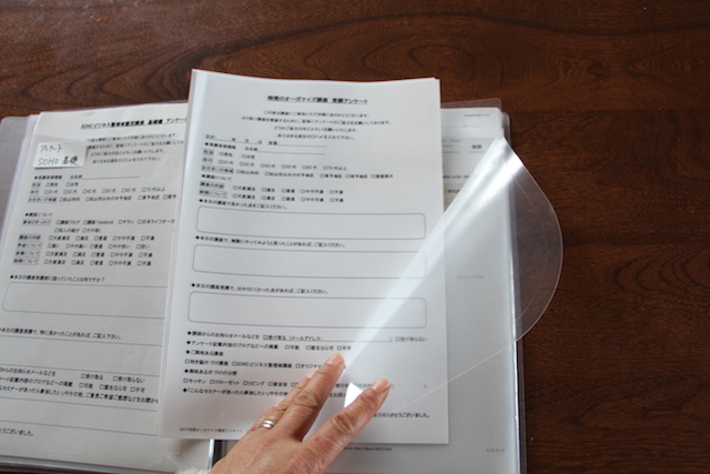 書類整理の決め手は、出し入れしやすさと見つけやすさ!ドキュメントケース選びのポイント