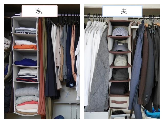 夫婦のクローゼット収納を徹底比較! 使いやすい仕組みは家族でも違う⁈