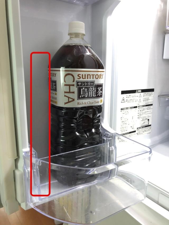 賢い冷蔵庫選び パンフレットじゃわからない3つの意外な盲点をチェック!
