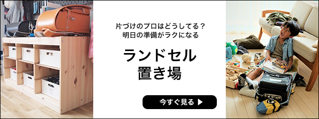 https://katazukeshuno.com/jalo-sys/wp-content/uploads/2020/02/kscom_banner_2002-02.jpg