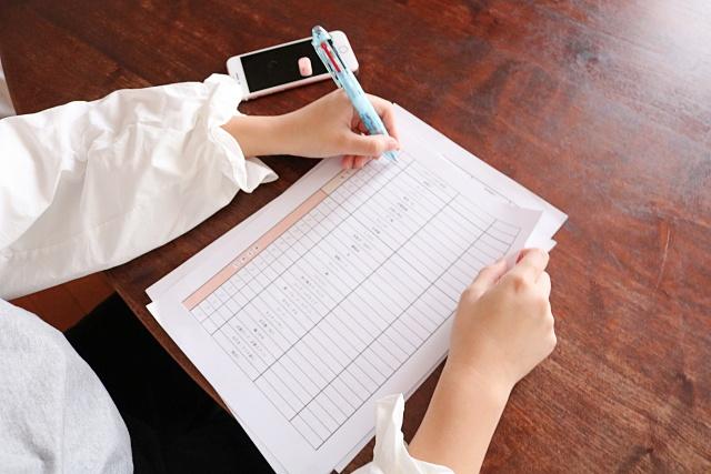 進学先が決まるまでの時間を有効活用!リストを使った大学生の一人暮らしの準備