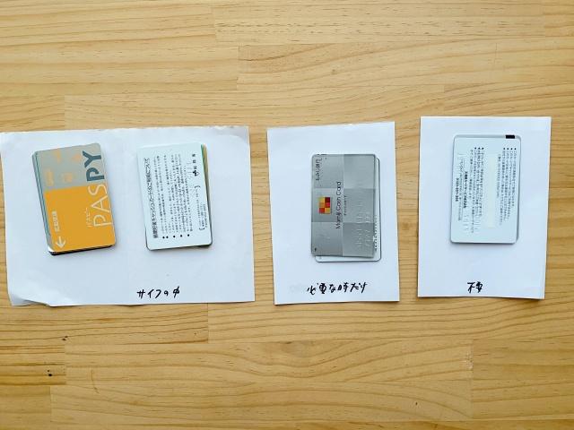 短時間でスッキリ! 溜まりすぎたカードの整理は3つの準備がポイント