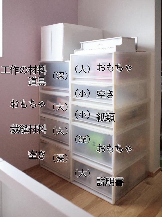 「無印良品」の引き出し収納60個!片づけのプロの使いこなし術~キッチンダイニング・子ども部屋編~