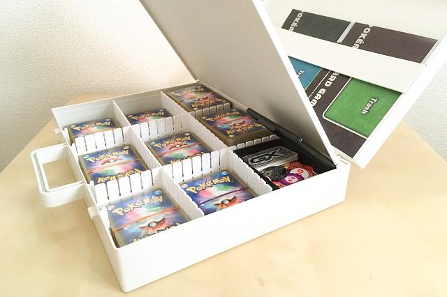 「無印良品」の「自立収納できるキャリーボックス」でポケモンカードをすっきり持ち運びやすく!