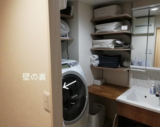 洗濯ピンチと洗濯ネット、収納グッズのいらないシンプル収納法を見つけました!