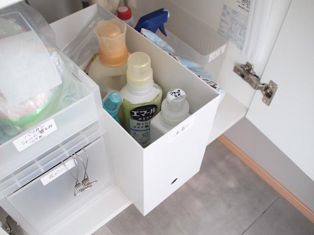 """入りきらないのは""""使わない洗剤""""のせいかも? 無駄買い防止にも収納スペースの定期的な見直しを"""