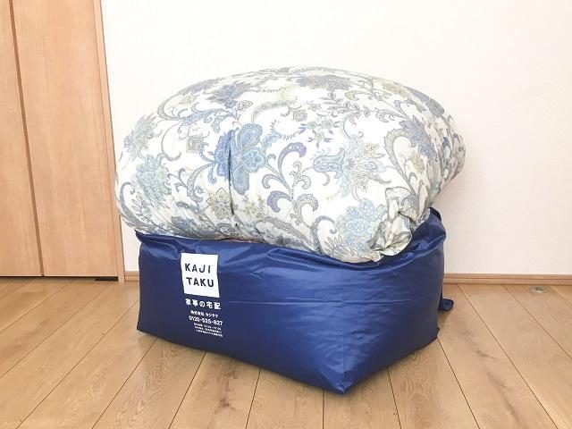 押入れなし賃貸の布団収納どうする? 収納不足には「保管つき布団クリーニング」が便利!