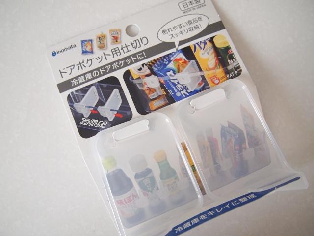 メイク時間の効率アップ!無印良品×100円アイデア商品の「メイクボックス」とは?