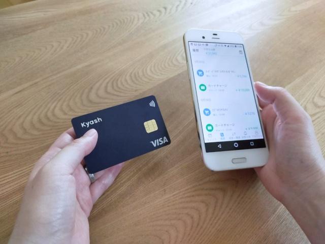 デビットカードとKyashカードの連携で嬉しいポイントとラクラク家計管理