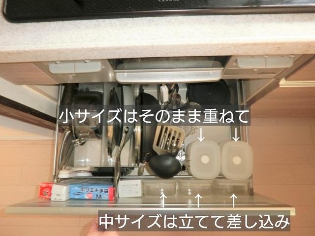 保存容器でもう迷わない!「無印良品」バルブ付き密閉保存容器を愛用する理由