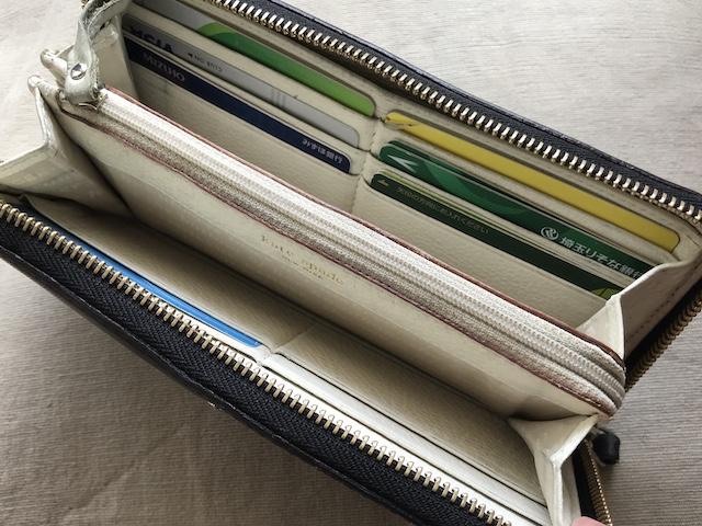 手のひらサイズの「小さい財布」。使ってわかったメリット・デメリット